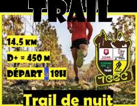 carre_trail18_200